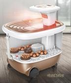 泡腳桶全自動加熱按摩足浴盆洗腳電動足療機恒溫家用深桶MBS「時尚彩虹屋」