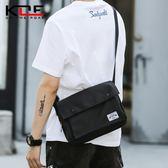 背包 男士單肩包韓版斜挎包運動簡約斜背包死飛郵差跨包男掛包