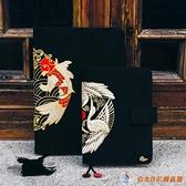 日式復古手帳本日歷日程本錦鯉大王云中白鶴布面刺繡古風筆記本【公主日記】