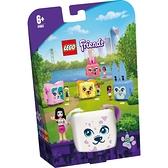 樂高積木Lego 41663 寵物秘密寶盒-艾瑪的大麥町