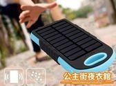 【24H】  現貨 超薄太陽能50000m便攜行動電源通用
