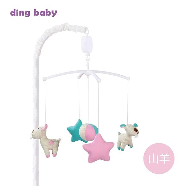 ding baby 哄睡一級棒音樂鈴-山羊