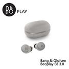 【限時特賣+24期0利率】B&O E8 3.0 (大地灰色) 藍芽耳機 Beoplay 入耳式 真無線 公司貨