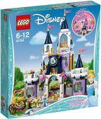 樂高積木 41154 迪士尼 仙杜瑞拉 公主 的 夢幻 城堡 ( LEGO DISNEY PRINCES)