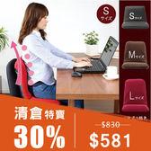 【和楽の音色】日本進口 坐姿改善 休閑和室椅 地板椅 榻榻米坐椅子 多功能可調節S 不可拆洗