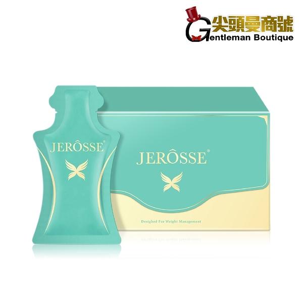 【快速出貨】JREOSSE 婕樂纖 纖纖飲X 第三代 升級上市