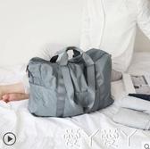 旅行包運動包短途旅行包女手提大容量行李包便攜登機折疊旅行袋男健身包新品