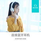 綠聯USB藍芽適配器4.0電腦音頻髮射器手機接收器迷你藍芽耳機音響    3C優購