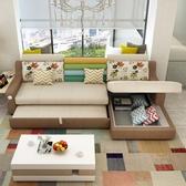 多功能沙發床可折疊小戶型客廳儲物推拉兩用現代簡約拆洗布藝沙發【限時八折】