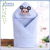新生兒抱被春秋夏季純棉薄款初生嬰兒包被包單產房包裹布寶寶被子 幸福第一站