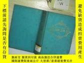 二手書博民逛書店美的世界(下)罕見。、Y203004 唐前 四川人民出版社 出版