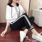 歐洲站學生韓版套裝春夏女2019新款潮九分褲運動兩件套女夏季時尚『韓女王』