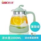 冷水壺 耐熱冷水壺玻璃果汁壺大容量茶壺涼白開水壺家用涼水壺 2色