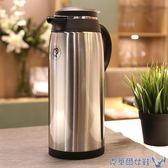 稻草人保溫瓶不銹鋼保溫壺家用玻璃內膽熱水壺大容量暖壺辦公家用 MKS特惠