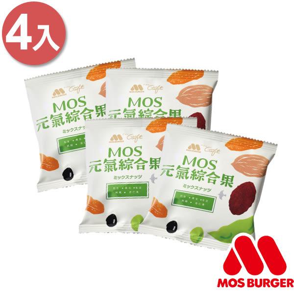 摩斯漢堡 元氣綜合堅果(4包)