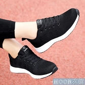 健步鞋春新款足力健運動女鞋中老人健步媽媽鞋防滑軟底休閒跑步鞋子 快速出貨