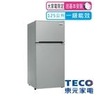 東元125公升 一級能效定頻雙門冰箱 R...