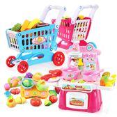貝恩施兒童女孩玩具購物車 過家家寶寶迷你廚房套裝超市推車3-6歲 好再來小屋