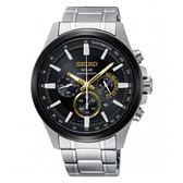 SEIKO 精工 太陽能 V175-0ER0D(SSC679P1)Criteria 三眼計時 男錶