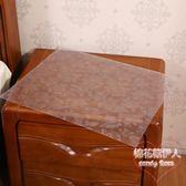 防水防塵洗衣機冰箱櫃臺布桌墊mj4393【棉花糖伊人】