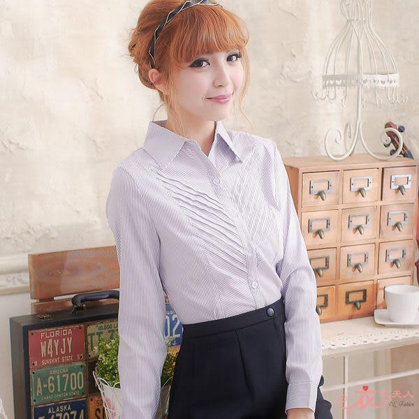 【A33952】OL知性穿搭斜紋長袖襯衫(黑色)34吋*衣衣夫人OL服飾店*