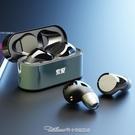 無線藍牙迷你入耳耳機大電量高音質華為蘋果OPPO小米通用