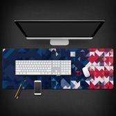 超大鎖邊插畫游戲滑鼠墊 加厚美國夢圖大號筆記本電腦辦公桌墊定制 全館八折柜惠