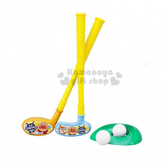 〔小禮堂嬰幼館〕麵包超人 高爾夫球組 玩具《藍黃.朋友.星星》健康運動性質玩具 4971404-31306