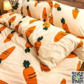 兒童四件套純棉全棉女孩卡通被套1.2米1.5m床單人三件套床上用品4 igo聖誕狂歡購物節