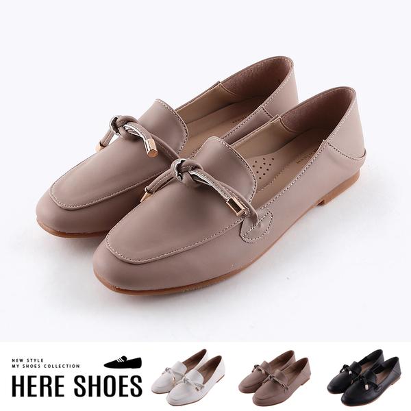[Here Shoes] 零碼36 39 MIT台灣製 皮質鞋面舒適乳膠鞋墊純色簡約樂福鞋小白鞋-KT8085