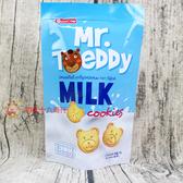 泰迪先生_小熊餅乾(牛奶味)25g【0216團購會社】8858223017983