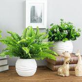 仿真花 植物綠植套裝擺件家居小盆栽裝飾花塑料假花假草客廳擺件 卡菲婭