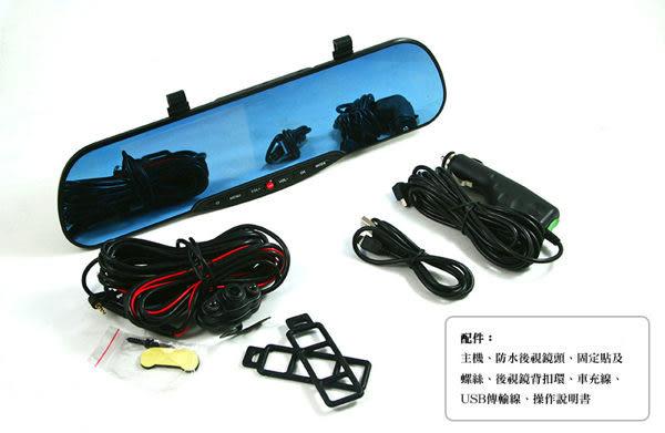 【YourShop】F6000 雙鏡頭 後視鏡型 行車紀錄器 (送32G記憶卡)