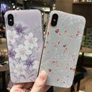 【SZ35】iPhone X手機殼 小清...