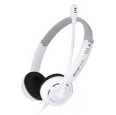danyin/電音 DT-326台式電腦頭戴式手機耳機長線遊戲耳麥帶話筒cf【全館免運】
