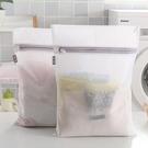 【BlueCat】灰白簡約防變形網狀密孔型洗衣袋(大號)