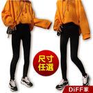 【DIFF】韓版超顯刷破瘦彈性黑褲 顯瘦長褲 破洞褲 長褲 牛仔褲 顯瘦褲 休閒褲 褲子【P51】