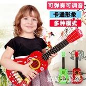 音樂玩具尤克里里 烏克麗麗吉他玩具 兒童益智仿真電動卡通吉他 CJ4946『寶貝兒童裝』