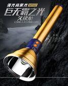 強光手電筒可充電5000超亮遠射多功能特種兵氙氣燈1000w打獵米大 英雄聯盟