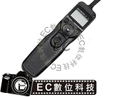 【EC數位】D610 D90 D3100 D3200 D5100 D5200 D7000 D7100 MC-36 MC-DC1 MC-DC2 定時快門線