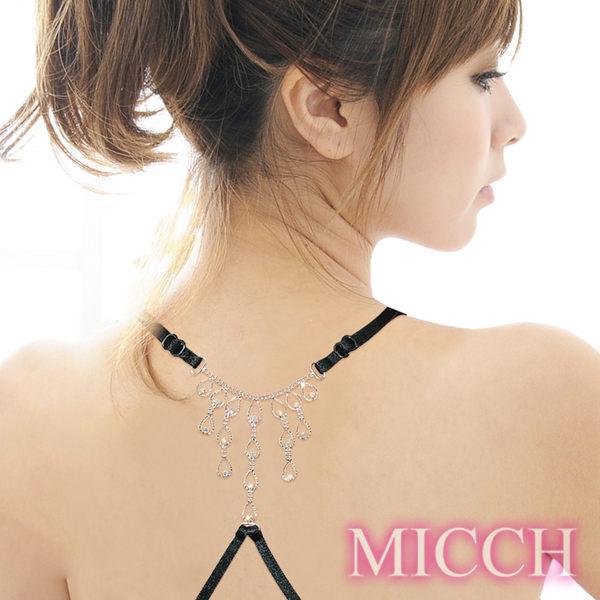 MICCH 璀璨絕代風華孔雀美背捷克鑽石肩帶