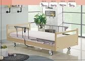 電動病床/電動床/ 醫療器材床 (鋼板結構 承重加強)三馬達床 LM-UM33 極淺風格 木飾造型板 贈好禮