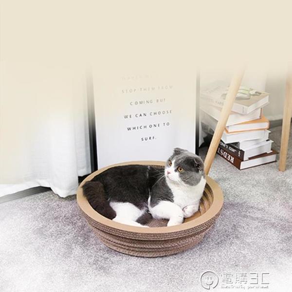 貓抓板窩瓦楞紙貓窩貓抓盆耐磨碗型貓爪板紙箱磨爪器貓咪玩具用品 電購3C