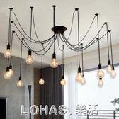 工業風個性創意餐廳酒吧店鋪loft多頭天女散花吊燈罩  樂活生活館
