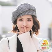 貝雷帽女士韓國貝蕾帽蓓蕾畫家帽秋冬季南瓜八角帽 樂淘淘