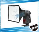黑熊館 Godox 神牛 SB2030 柔光罩 外閃 機頂閃燈柔光罩 通用型 折疊式 閃燈配件