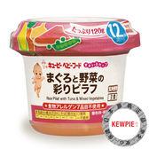 ✪日本KEWPIE  SCA-6彩色蔬菜鮪魚飯微笑杯✪有效期限:2019.10.5