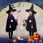 萬聖節兒童服裝女童表演服cosplay披風斗篷巫婆精靈小女巫親子裝 至簡元素