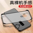 三星s9手機殼透明硅膠s9 磨砂超薄s8...