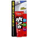SOFT99 清潔軟蠟(各種顏色車適用)...